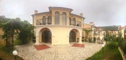 Дом Елените