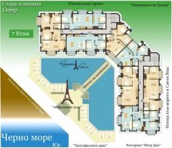 Недвижимость в комплекс Святой Влас