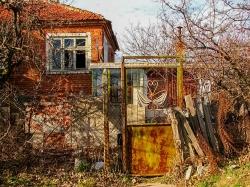 Дом Обзор
